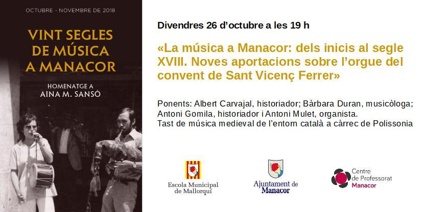 La Música a Manacor: dels inicis al segle XVIII